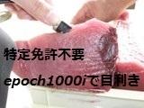 epochburok2.jpg